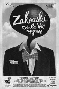 aff-zakouski-nb